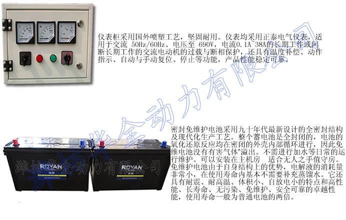 12v无磁发电机接线图